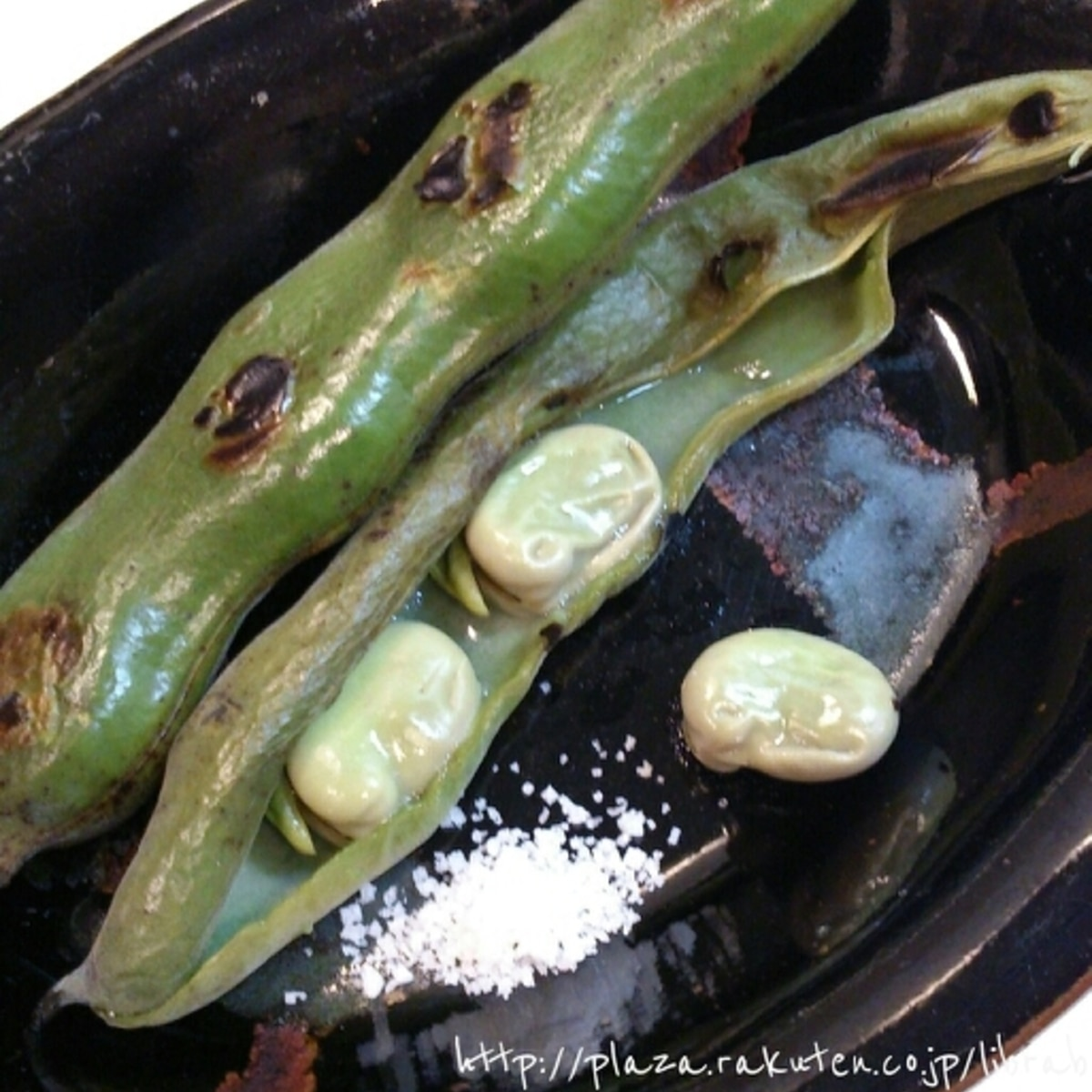 焼く 空豆