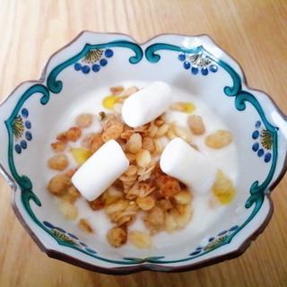 フルグラとマシュマロとオリーブオイルのヨーグルト