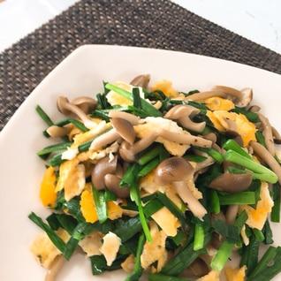 簡単で激ウマ♬ ニラ、しめじ、卵の中華炒め