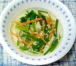 ニラとにんじんの中華スープ
