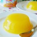 オレンジマンゴーゼリー