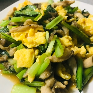 簡単!平茸と小松菜のガーリック卵炒め♫