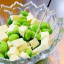 枝豆の塩漬けとチーズ