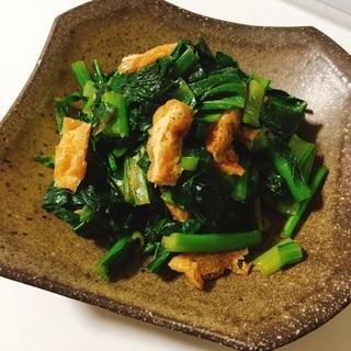 小松菜と油揚げ、桜エビの炒め