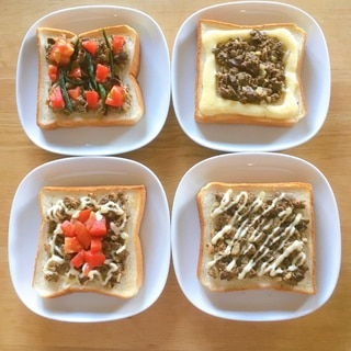 鶏レバー炒めをリメイク♡レバーペースト食パン♪