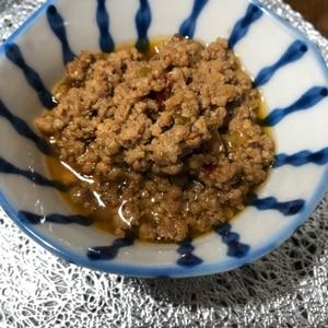便利な常備菜♪「肉みそ」の作り方