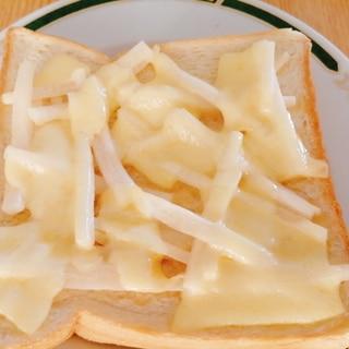 大根とチーズのトースト