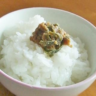 作り置き★ピーマン味噌