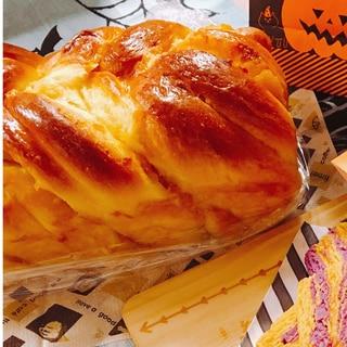 カボチャの折り込みシートでデニッシュ風パン