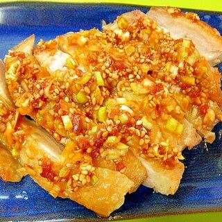 鶏もも肉の葱ごまサムジャン焼き