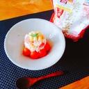 炊飯器で簡単☆トマトベーコン&コーンピラフ♪