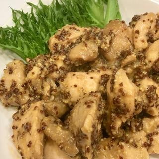 【下味冷凍】鶏むね肉の粒マスタード焼き♪