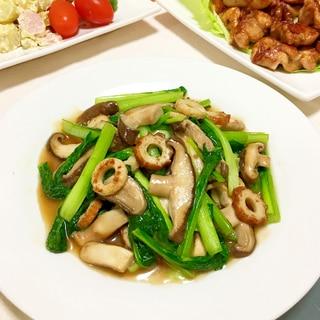 小松菜と竹輪と椎茸のとろっと中華炒め♡