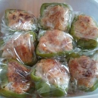 冷凍保存⭐ピーマンの肉詰め