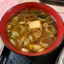 豆腐とわかめとネギの味噌汁:1902