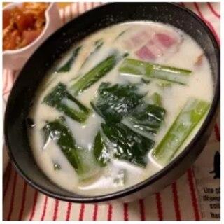 [骨太]小松菜ベーコンの中華風ミルク煮