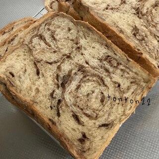 ホームベーカリーでコーヒー風味のチョコチップ食パン
