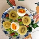 キウイ、ゆで卵、枝豆、アーモンドのサラダ