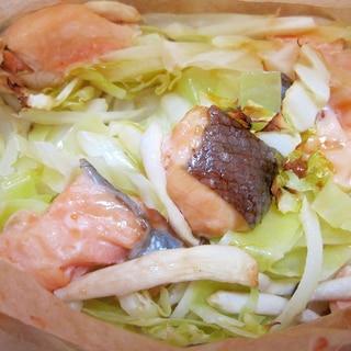 野菜たっぷり鮭のホイル焼き