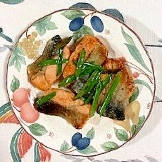 秋鮭に、片栗粉