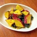●キムチの素&レンジで簡単♪薩摩芋&大根葉サラダ●