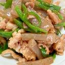 ピーマン、こんにゃく、豚肉の炒め物~青椒肉絲風