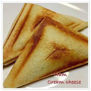 ハムとクリームチーズのホットサンド♪