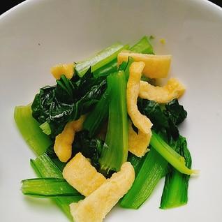 【簡単レンジ調理×白だし】小松菜とうす揚げの煮浸し