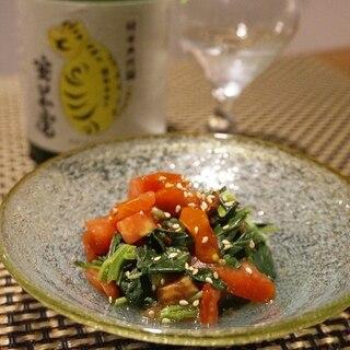小松菜とトマトのナムル