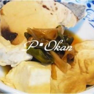 懐かしの☆なまり節と豆腐の煮物