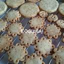 かりっぽりっ!米粉のクッキー