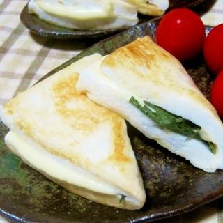 大葉チーズdeはんぺん焼き