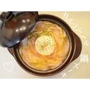 トレンド!カマンベールチーズ鍋