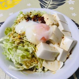 低糖質!豆腐サラダ