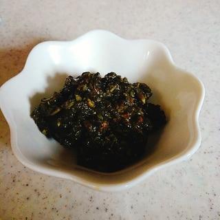 サザエの肝ソース(ニンニク風味)☆