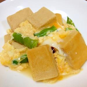 栄養満点☆高野豆腐の卵とじ