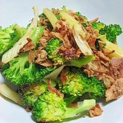 簡単 ツナとセロリとブロッコリーの炒め物