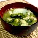 小松菜とじゃがいものお味噌汁
