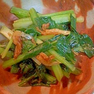 桜エビと小松菜の煮びたし レンジで