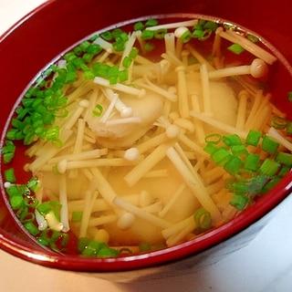 焼きあごと昆布のだしで 里芋とえのきのお吸い物♬