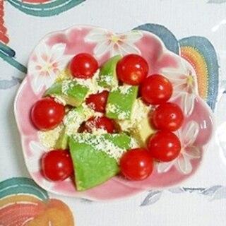 アボガドとミニトマトのサラダ~♪