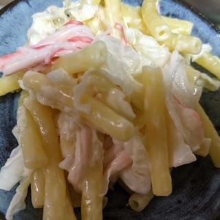 カニカマとキャベツのマカロニサラダ