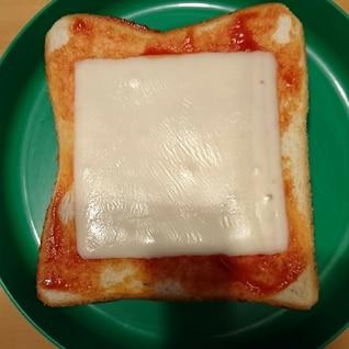 ケチャップ&チーズトースト