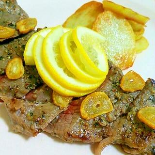 外国産のお肉と塩麹でペッパービーフ