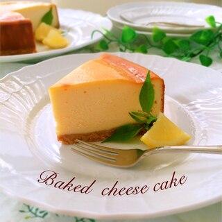 定番♪我が家のベイクドチーズケーキ(15cm型)