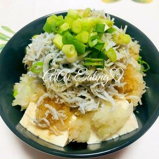 ♡副菜に♪豆腐のしらすと大根おろしポン酢がけ♡