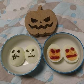 ゆで卵でハロウィン(/_;)/~~アート