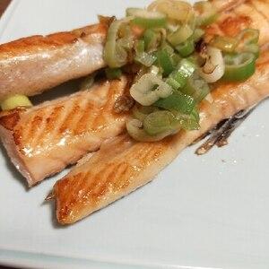 ねぎ塩レモン鮭ハラス