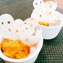 かぼちゃサラダ★お化けチップス