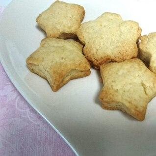 材料2つ☆HMと生クリームでさくさくクッキー